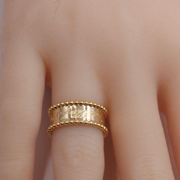 خاتم فان كليف اند اربلز-6